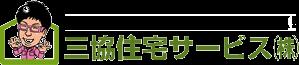 三協住宅サービス株式会社