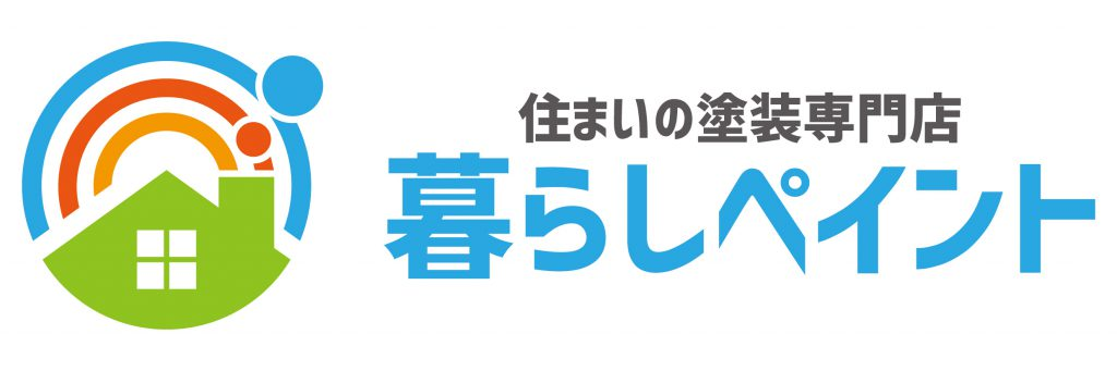 ロゴ_横組み