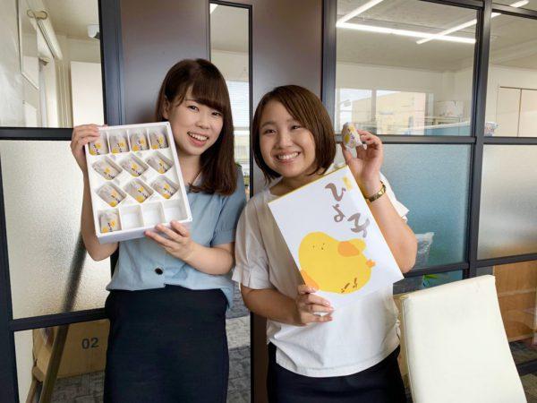 """名菓""""ひよ子""""のお土産♪"""