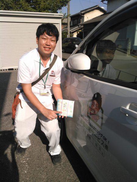 「新人営業秋山のリフォーム営業奮闘日記  Vol.4」