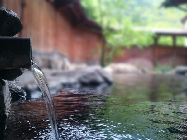 温泉の日♨