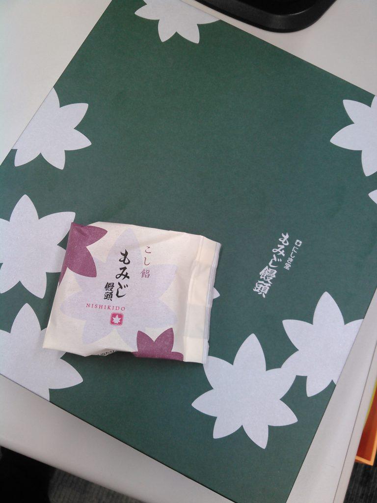 「新人営業秋山のリフォーム営業奮闘日記 Vol.13」